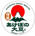 あけぼの大豆 ブランドサイト